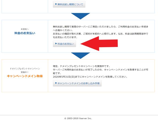 f:id:aoimotoki:20200117182603p:plain