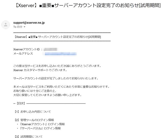 f:id:aoimotoki:20200117182610p:plain