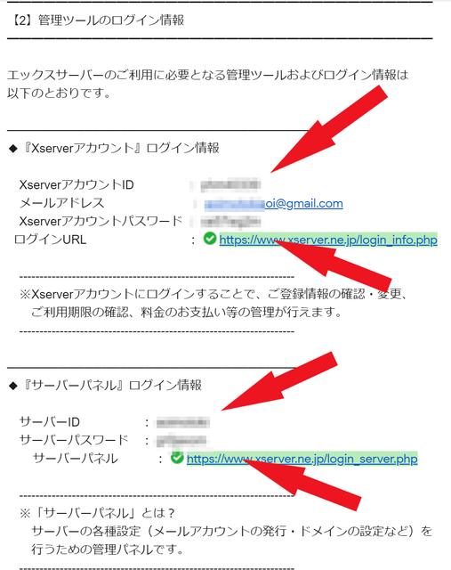 f:id:aoimotoki:20200117182624p:plain