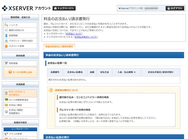 f:id:aoimotoki:20200117182636p:plain