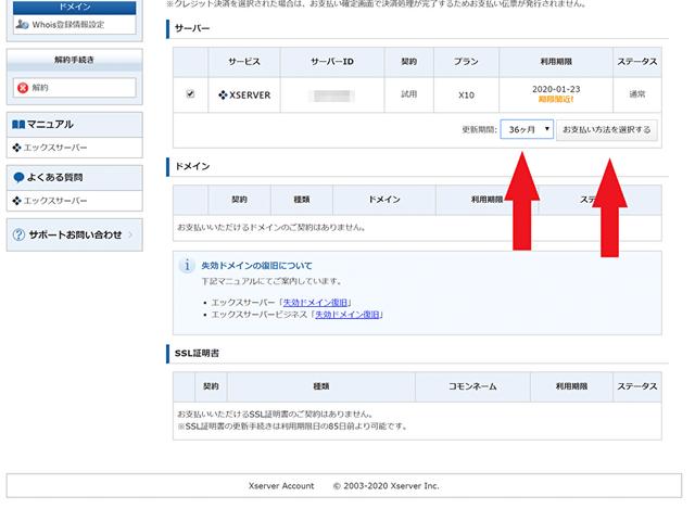 f:id:aoimotoki:20200117182642p:plain