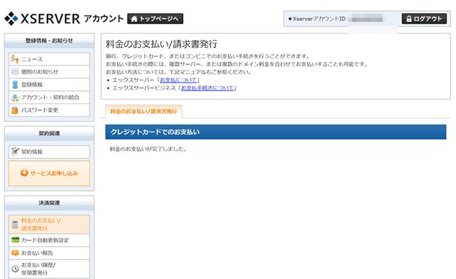 f:id:aoimotoki:20200117182707p:plain