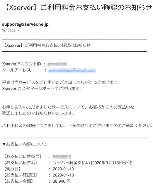 f:id:aoimotoki:20200117182714p:plain
