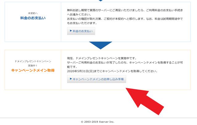 f:id:aoimotoki:20200117182735p:plain