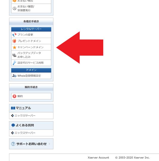 f:id:aoimotoki:20200117182744p:plain