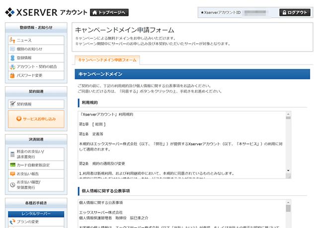 f:id:aoimotoki:20200117182750p:plain
