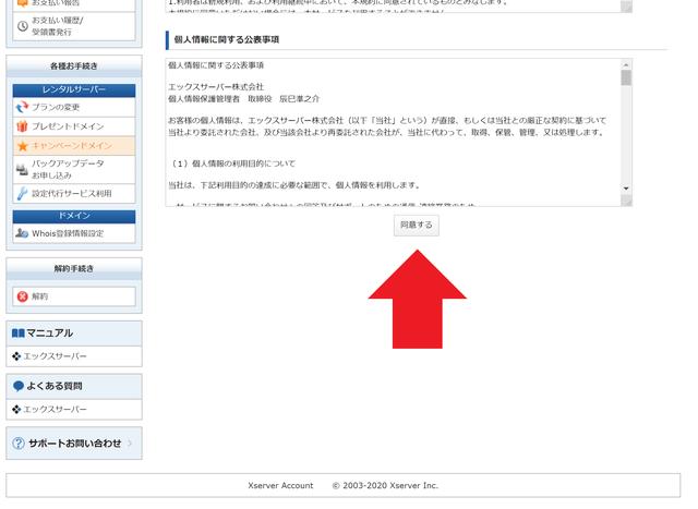 f:id:aoimotoki:20200117182757p:plain