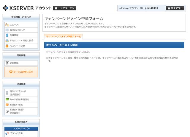 f:id:aoimotoki:20200117182816p:plain
