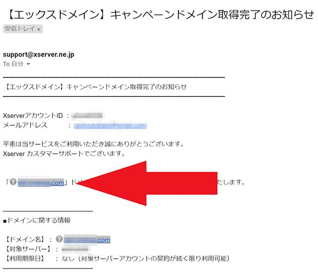 f:id:aoimotoki:20200117182824p:plain