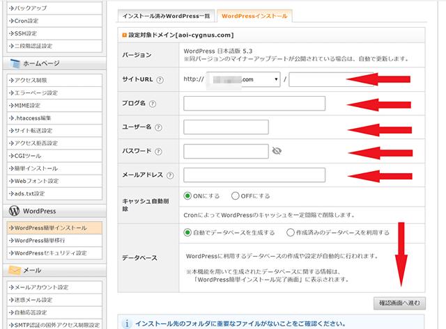 f:id:aoimotoki:20200117182926p:plain