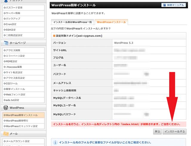 f:id:aoimotoki:20200117182932p:plain