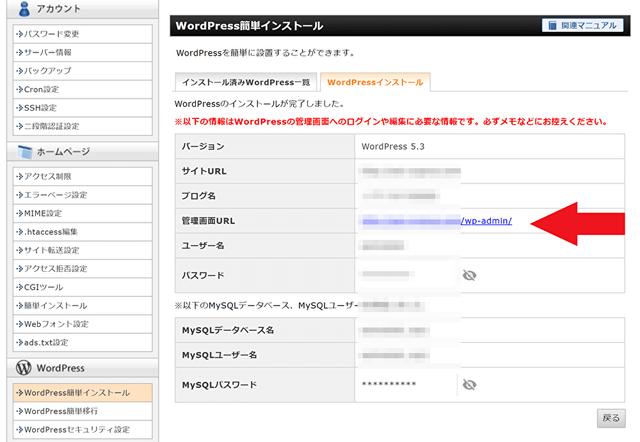 f:id:aoimotoki:20200117182937p:plain