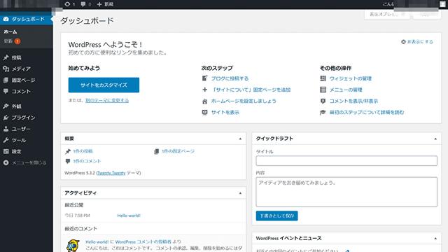 f:id:aoimotoki:20200117182949p:plain