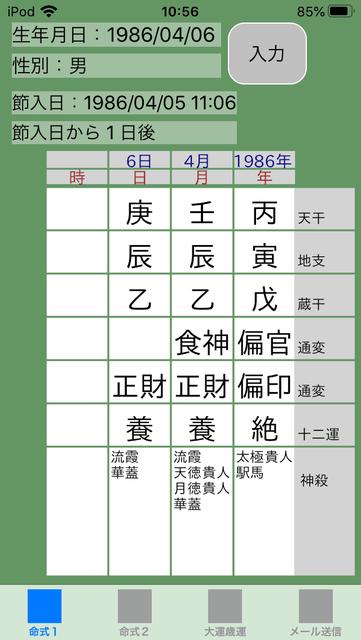 f:id:aoimotoki:20200129110013p:plain