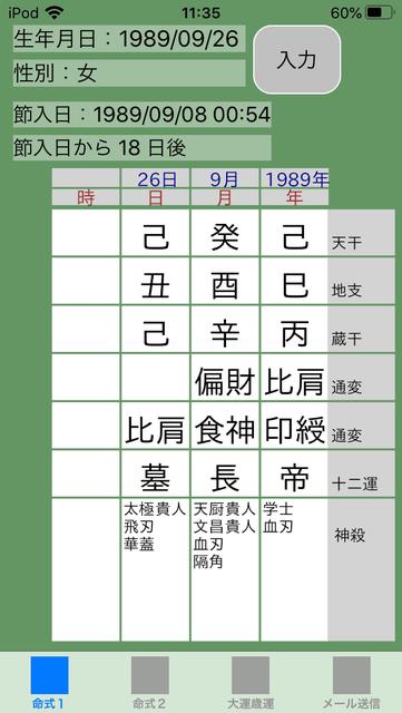 f:id:aoimotoki:20200212115127p:plain