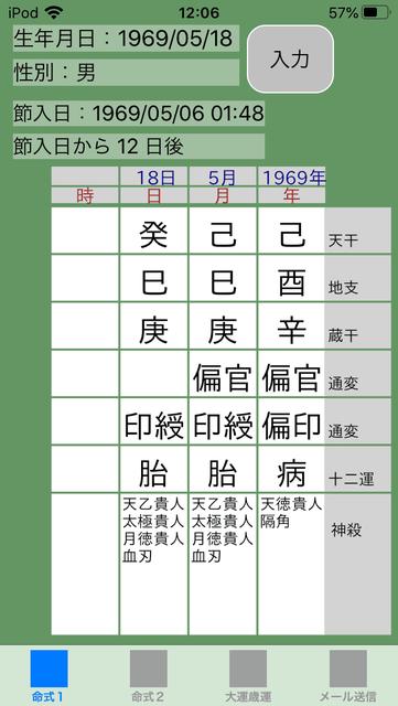 f:id:aoimotoki:20200214121036p:plain