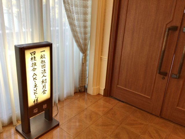 f:id:aoimotoki:20200215151918j:plain