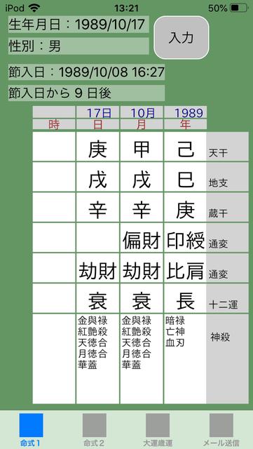 f:id:aoimotoki:20200218132541p:plain