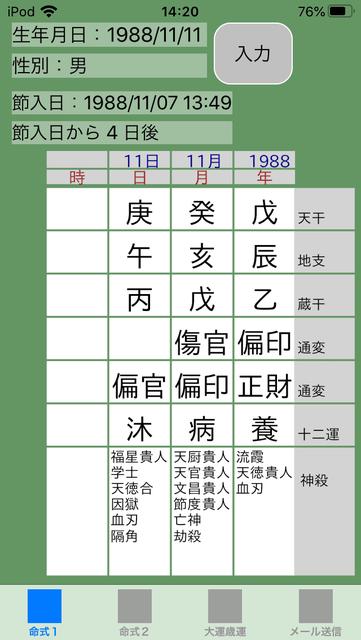 f:id:aoimotoki:20200222142716p:plain
