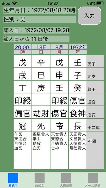f:id:aoimotoki:20200222154002p:plain