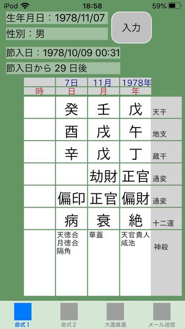 f:id:aoimotoki:20200226190254p:plain