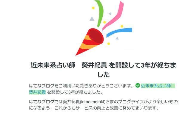 f:id:aoimotoki:20200302182656p:plain