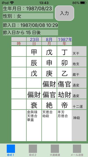 f:id:aoimotoki:20200305134850p:plain