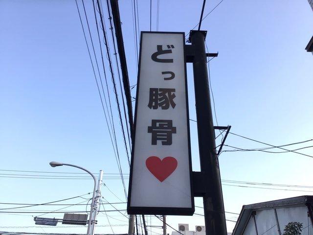 f:id:aoimotoki:20200309150428j:plain