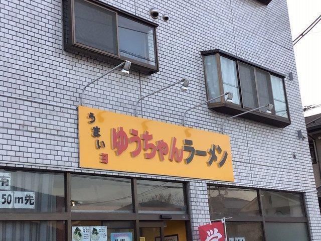 f:id:aoimotoki:20200309150436j:plain
