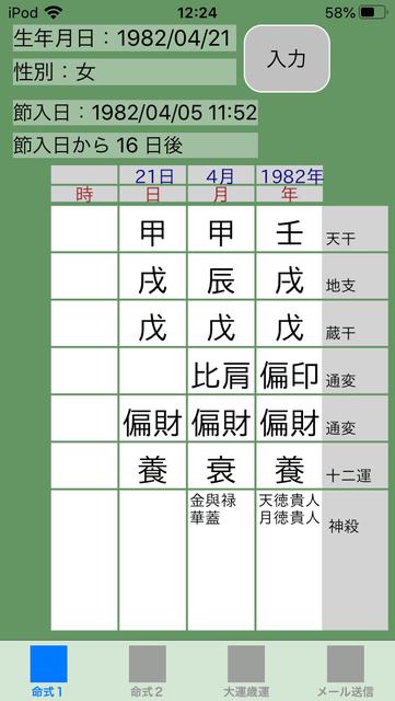f:id:aoimotoki:20200328123234p:plain