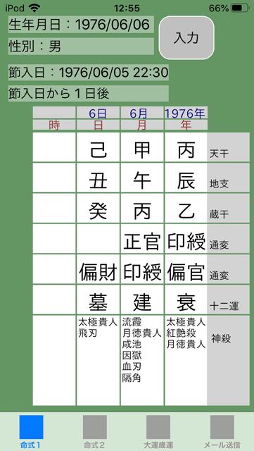 f:id:aoimotoki:20200329130023p:plain
