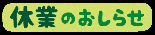 f:id:aoimotoki:20200404180802p:plain