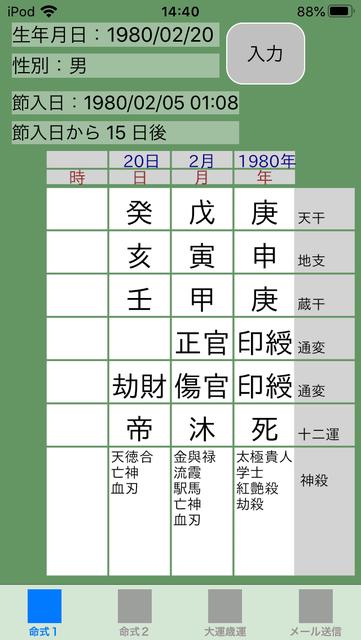 f:id:aoimotoki:20200410144732p:plain