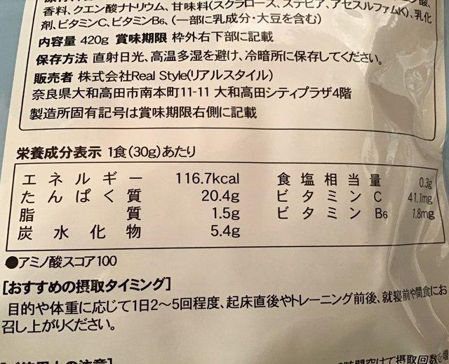f:id:aoimotoki:20200413191404j:plain