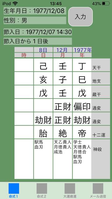 f:id:aoimotoki:20200415134858p:plain