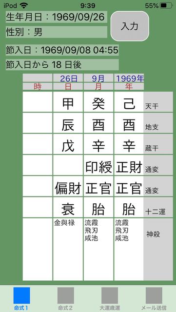 f:id:aoimotoki:20200417094203p:plain