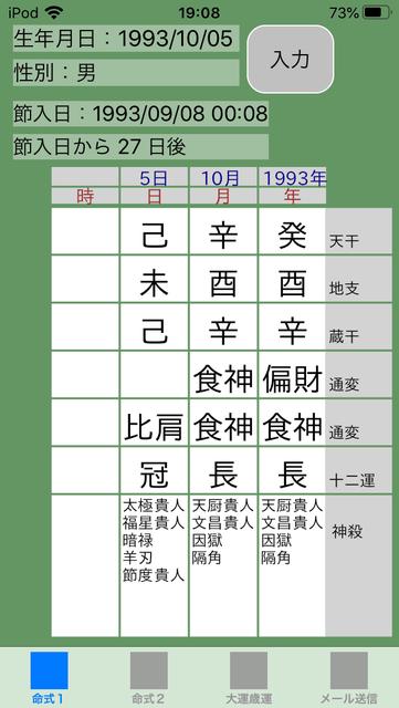 f:id:aoimotoki:20200424191501p:plain