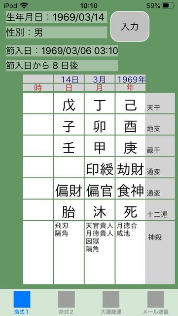 f:id:aoimotoki:20200427101658p:plain