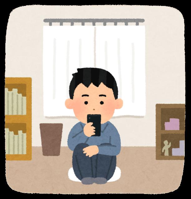 f:id:aoimotoki:20200502230922p:plain