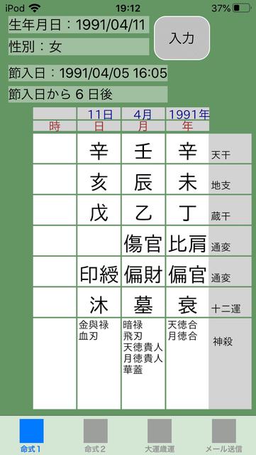 f:id:aoimotoki:20200504191723p:plain