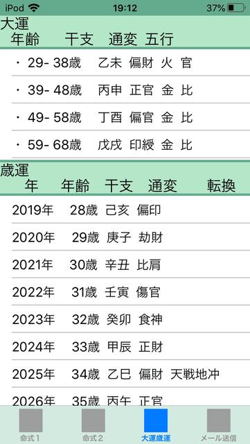 f:id:aoimotoki:20200504191729p:plain