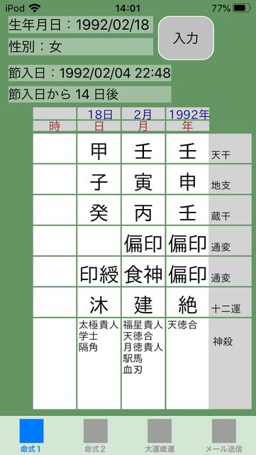 f:id:aoimotoki:20200507140447p:plain