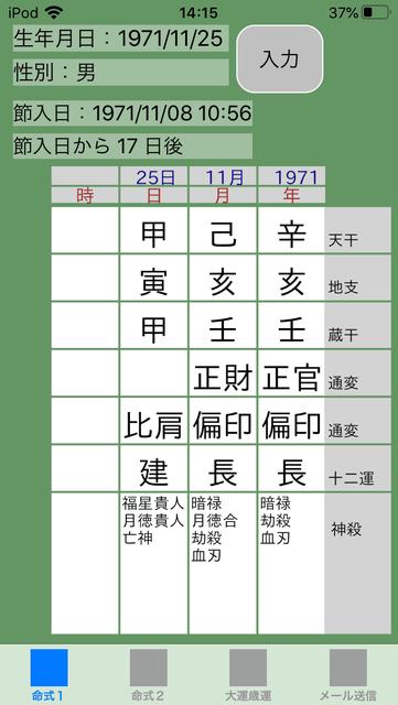 f:id:aoimotoki:20200508141853p:plain
