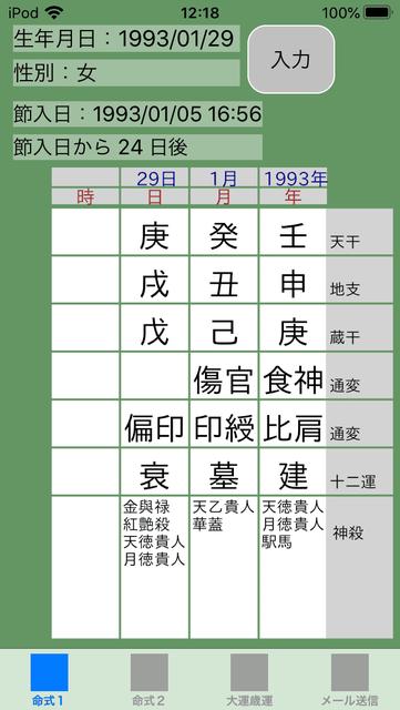 f:id:aoimotoki:20200512122341p:plain