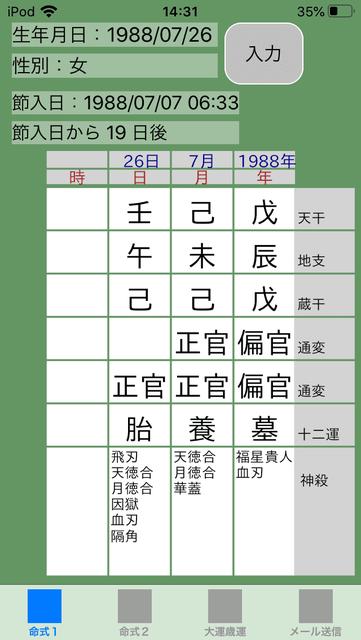 f:id:aoimotoki:20200513143345p:plain