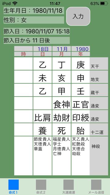 f:id:aoimotoki:20200514115004p:plain