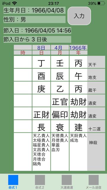 f:id:aoimotoki:20200516232514p:plain