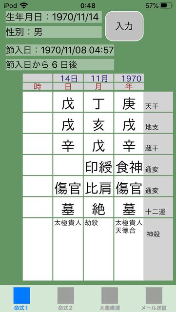 f:id:aoimotoki:20200519005111p:plain
