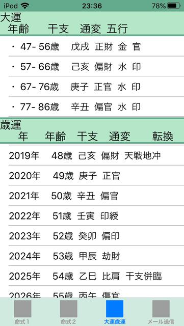 f:id:aoimotoki:20200519235634p:plain