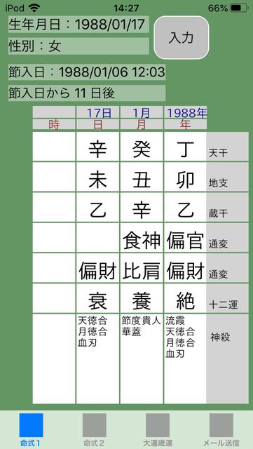 f:id:aoimotoki:20200522143034p:plain
